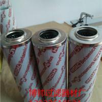 供应贺德克滤芯0500D010BN/HC