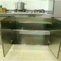 供应不锈钢整体厨房不锈钢橱柜