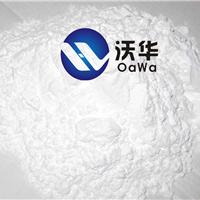 供应陶瓷粉 高白陶瓷粉 耐磨耐热增硬陶瓷粉