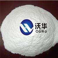 供应磨碎玻璃纤维粉  ,供应无碱玻璃纤维粉
