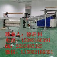 供应PVC金刚板生产设备