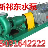IHF50-40-125卧式衬氟化工泵防腐泵高温泵