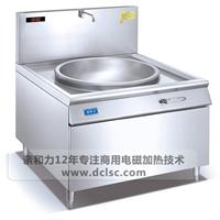 深圳单头电磁大锅灶价格QHL-DC20KW