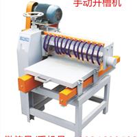 供应 TDK-Y600手动开槽机