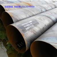 大口径螺旋钢管|沧州厚壁大口径螺旋管