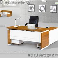 办公桌大班台主管桌大班桌经理桌总裁桌