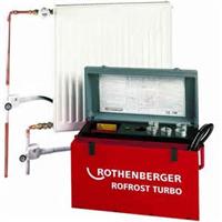 供应ROFROST暖气管道带压速冻机冷冻机