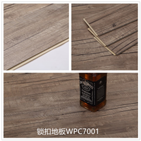 pvc地板6.0mm耐磨锁扣地板免胶水石塑地板