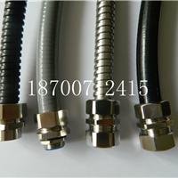 供应福莱通不锈钢软管连接复合接头