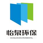 西安怡泉环保科技有限公司