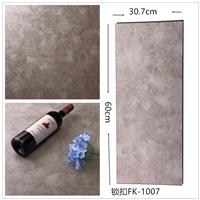 3.5mm石纹pvc地板免胶水锁扣塑胶地板厂家