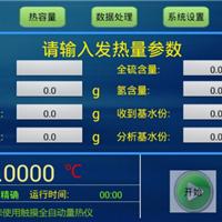 牡丹江醇基燃料热值机|烧火油热值测试仪