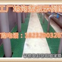 供应工厂地沟盖板 操作平台玻璃钢脚踏板