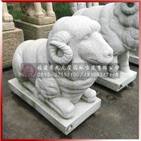 石马石羊雕塑 优质公墓陵园石雕批发采购