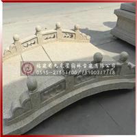 定制园林建筑小型石拱桥石桥栏杆景观石雕