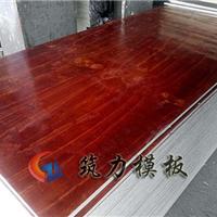酚醛胶镜面建筑模板沭阳建筑模板厂家生产