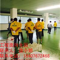 东莞市汽配厂工程环氧树脂防滑地坪施工