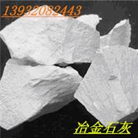 生石灰氧化钙多少钱一吨