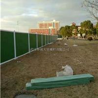 杭州、凌波、湖州、嘉兴PVC工程围挡