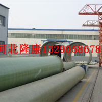 供应天津直径dn400mm玻璃钢污水排放管道