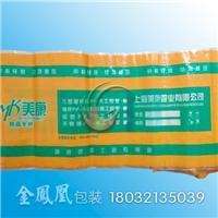 管材专用袋 冷热水管包装袋L金凤凰包装公司