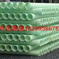 耐腐蚀玻璃钢材质电缆穿线保护管生产厂家