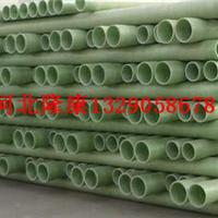 dn175mm玻璃钢电缆穿线保护管厂家成批出售价格