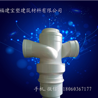 PVC单立管同层平面旋流四通 PVC平面四通