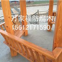 供应河北防腐木厂家