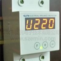 供应益民EM-001A   (导轨式)电器保护器