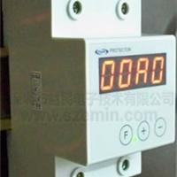 供应益民EM-001AL  自定义电流保护器