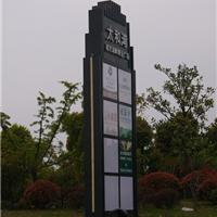 供应镇江精神堡垒厂家