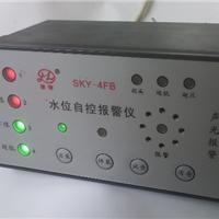 供应德强牌SKY-4FB型锅炉水位控制器