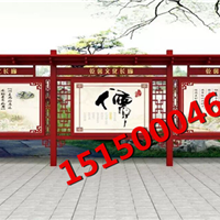 供应湖南社区宣传栏厂家直销,湖南宣传栏