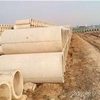 供应漯河水泥管-排水管-钢筋混凝土管哪里有