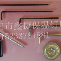 供应锅炉焊接保温钩钉自锁压板不锈钢保温钉
