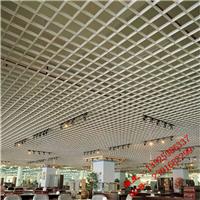 邯郸铝管格栅,美容院吊顶铝型材格栅,铝合金方格栅吊顶做法