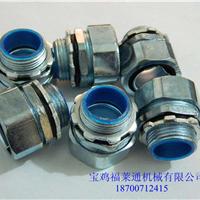 供应锌合金材质蛇皮管接头DPJ型接头