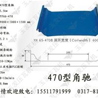 470角驰型彩钢压瓦机设备机械
