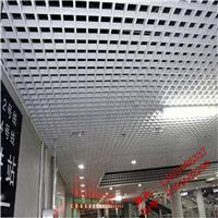 太原铝管格栅,美容院吊顶铝合金格栅,铝格栅集成吊顶厂家