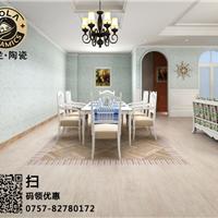 十大木纹砖品牌楼兰木纹砖楼兰木纹砖价格