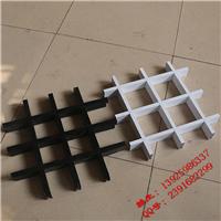 广西铝方格栅,长条铝合金方管格栅,铝合金百叶格栅壁厚