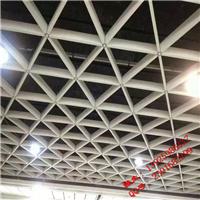 1.0厚铝方格栅,分光铝合金空腹格栅,铝方管格栅装饰材料