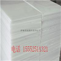 供应pp塑料板 生产厂家