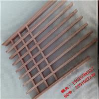 南京铝型材格栅,美容院吊顶铝格栅,铝合金方格栅吊顶价钱