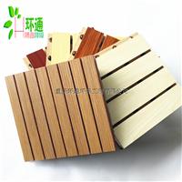 重庆木质吸音板厂家/重庆木质吸音板批发
