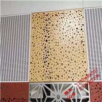 专业生产加工铝方格栅,商场专用吊顶铝合金格栅,铝管格栅百叶窗