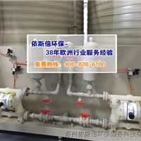 污水处理 江苏磷化污水处理设备