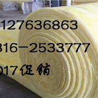 神州玻璃棉卷毡厂家|涨价了|