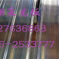 辽宁、辽阳【蔬菜大棚采光板-瓦】价格